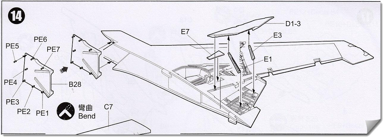 Kitty Hawk 1:48 RF-101C & G/H Voodoo Box Review